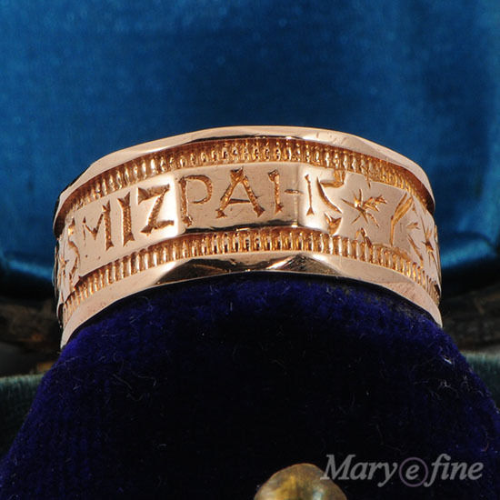 mizpah-friendship-ring